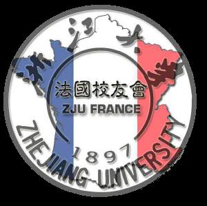l'association des anciens élèves de l'Université Zhejiang en France